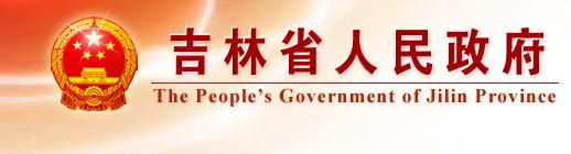 华人娱乐彩票官方唯一登陆人民政府